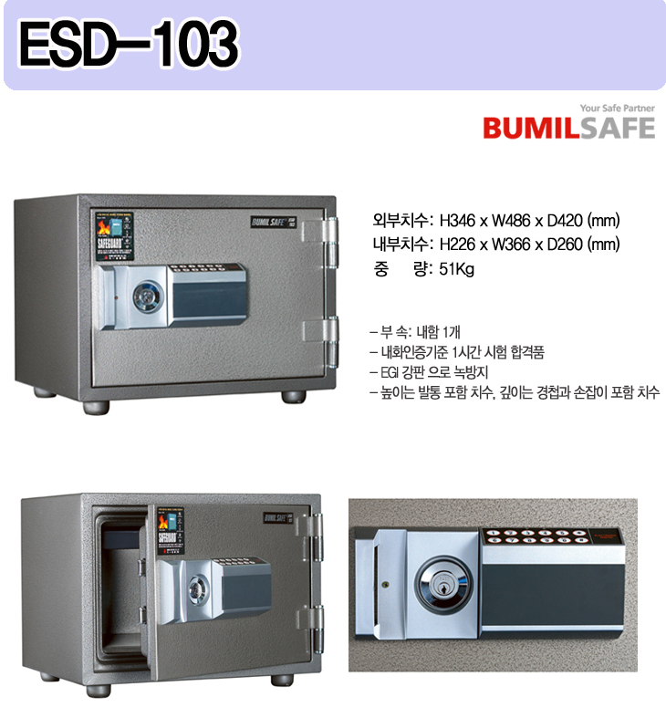 ESD-103.png